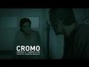 Cromo promo del episodio2