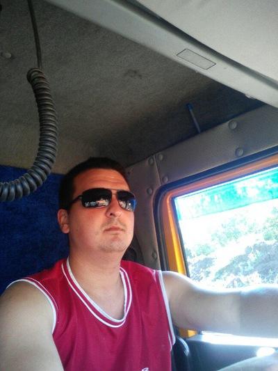 Санёк Егоров