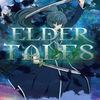 Elder Tales [Log Horizon][Game]/MMO