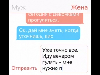 дорогой, мне нужен отдых :)