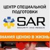 Курсы первой помощи в Одессе