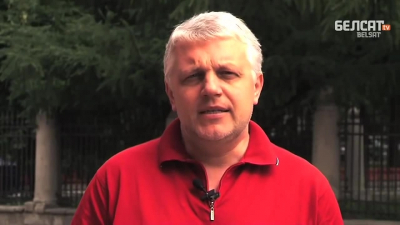 Павал Шарамет. Салідарныя з палітвязнямі 2011