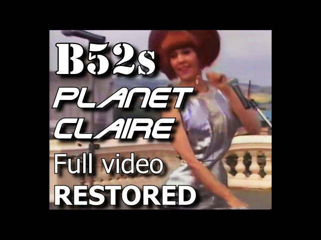 B52s Planet Claire FULL HQ Restored best version!!