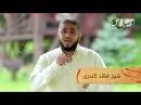 سبحان الله ما واقعاً درمقابل دین اسلام کوت1