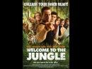 «Добро пожаловать в джунгли» (Welcome to the Jungle, 2012)