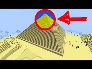 Неожиданные выводы ученых. Египетские пирамиды. Древний Египет скрывает тайны пирамид.