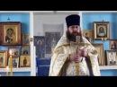 Протоиерей Владимир Колосов, проповедь о воскрешении сына наинской вдовы, 23 окт