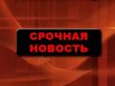Это стоит увидеть!!! Решение Лукашенки о рассерженный Беларусов!!!