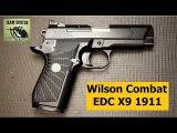 New Wilson Combat EDC X9 1911 Pistol