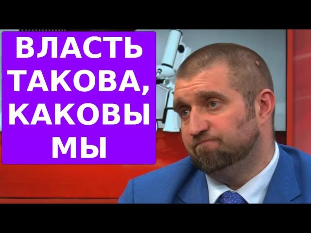 Дмитрий ПОТАПЕНКО Я не бизнесмен, я - предприниматель