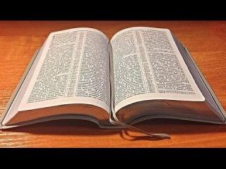 В России хотят запретить уникальную Библию