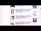 INFINii - инструмент WatchCount - что сейчас популярно на еBay