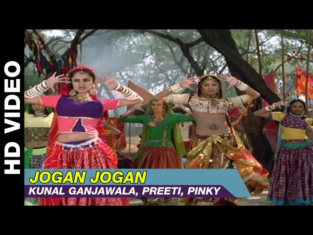 Jogan Jogan Badhaai Ho Badhaai Kunal Ganjawala Preeti Pinky Anil Kapoor Shilpa Shetty