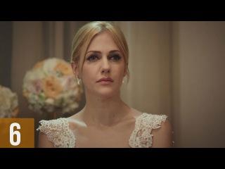 Королева Ночи серия 6 Русская озвучка Смотреть онлайн