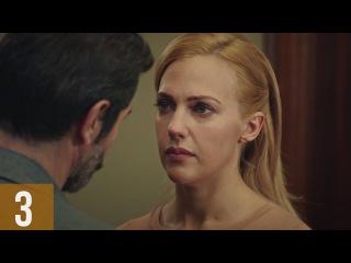 Королева Ночи серия 3 Русская озвучка Смотреть онлайн