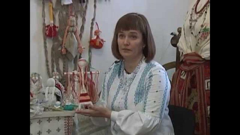 Куклы мотанки Оксаны Мешковой. Фильм второй