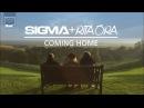 Sigma Rita Ora - Coming Home (Acoustic Version)