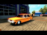 Fiat 131 Edit car mod - Euro Truck Simulator 2