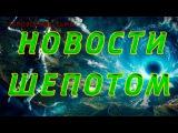 НЛО в Хабаровске, злобный призрак и полет на Луну