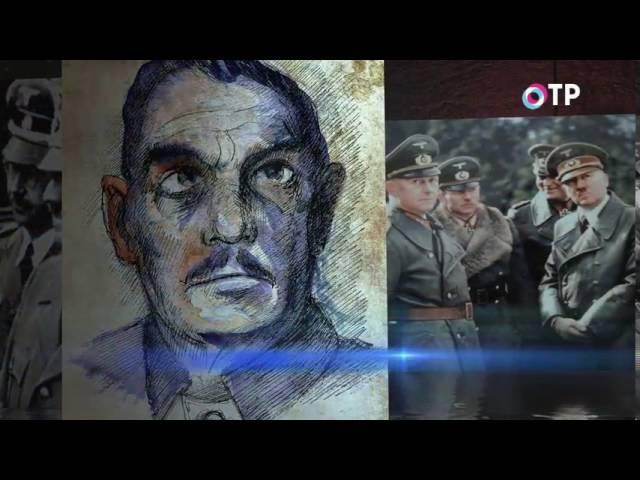 Леонид Млечин Нюрнбергский трибунал