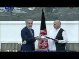 Афганистан Абдула и Гани подписали соглашение о разделе власти