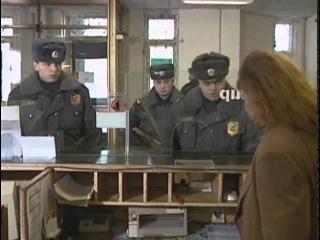 Агент национальной безопасности 1 сезон 2 серия