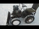 Самодельный мини трактор с подъемной лопатой