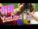 Обзор жидкости URBN Emotions