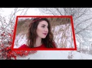 Зимняя прогулка - проект ВидеШОУ