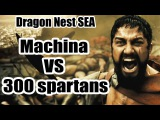 Ярмарка 60+ Machina VS 300 spartans (КАЧ60+)