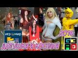 Девушки и Косплей на Comic Con Russia и Игромир 2016