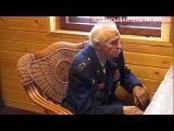 друг Гагарина - Петров В.В. в гостях у Фролова Ю.А. Космос, Гарарин, зрение, здоров ...
