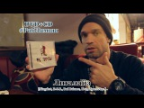 DVD+CD #РабЛампы @ Лигалайз Slingshot, D.O.B., Легальный Бизне$$, Bad Balance, П-13, Ярость Inc.