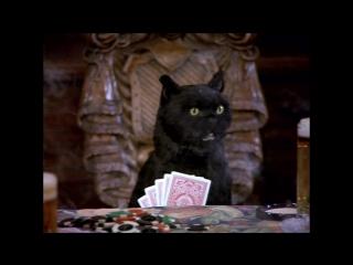 Сейлем и покер с собаками (Сабрина - маленькая ведьма 3х07)