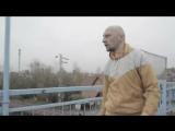 2517 (Ант Бледный) - Звезда (Клип 2012)