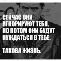 Хуба Сергей