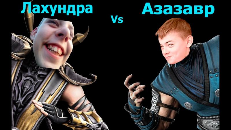 Две легенды (одна) - Эпическая битва титанов!