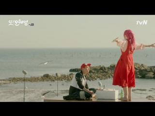 160524 [tvN] Вырезка с Ёнджи