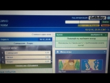Мои ставки на платный матч(10.12) в БК Париматч и Марафон, а также вход в киви кошелек