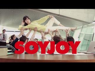 [CM] Toda Erika - SOYJOY CM 30sec - 2017.03.10