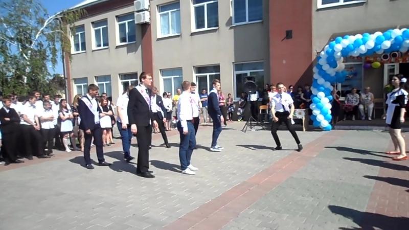 Танец выпускников на Последнем звонке 2016 СОШ № 3 г.Морозовск » Freewka.com - Смотреть онлайн в хорощем качестве