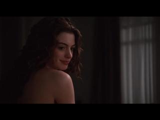 Энн Хэтэуэй Голая Anne Hathaway Nude Love and Other Drugs (2010)