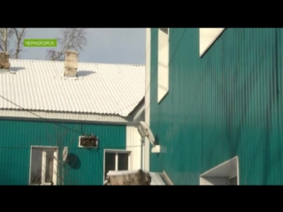 В Черногорске война жильцов одного дома мешает капремонту