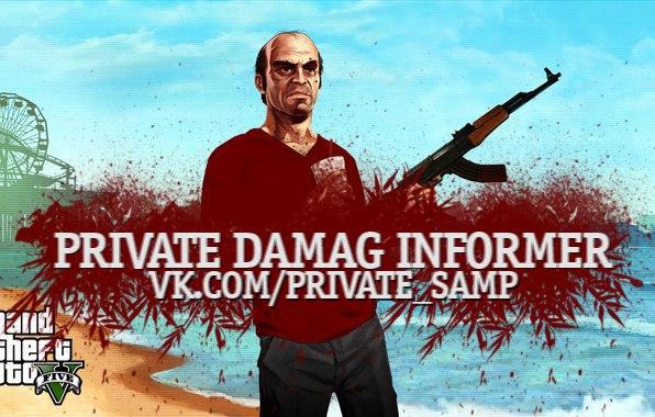 Приватный Damage Informer для samp 0.3.7