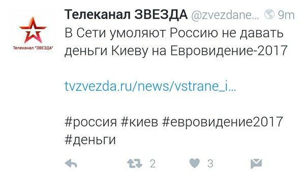 Украина не откажется от проведения Евровидения, - Гройсман - Цензор.НЕТ 6864
