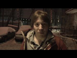 Бездельники (2010) драма