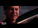Самый честный трейлер — Человек Паук
