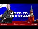 опять штопаная реклама..но и всё таки исполняет Денис Майданов - лучшие ВидеоРолики  2017...