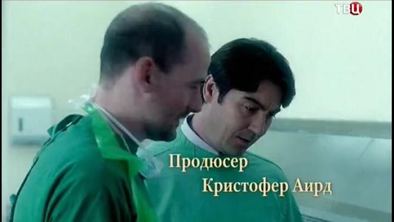 Инспектор Линли расследует (2001) 4 сезон 5 серия из 8 [Страх и Трепет]