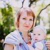 Консультант по гв и слингам Татьяна Бодрова
